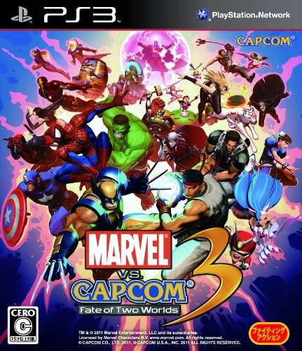 Marvel vs. Capcom 3: Fate of Two Worlds [Gamewise]