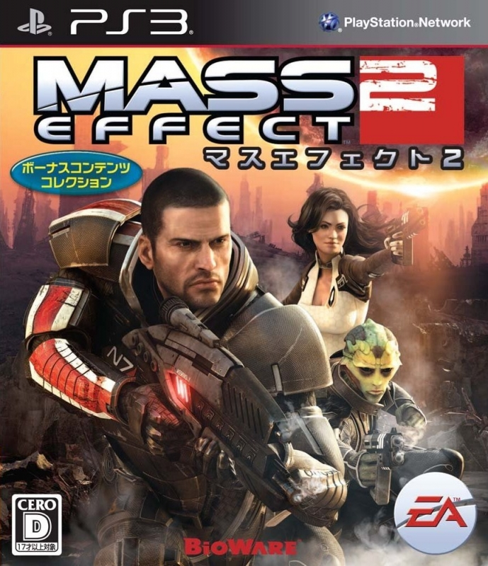 Mass Effect 2 for PS3 Walkthrough, FAQs and Guide on Gamewise.co