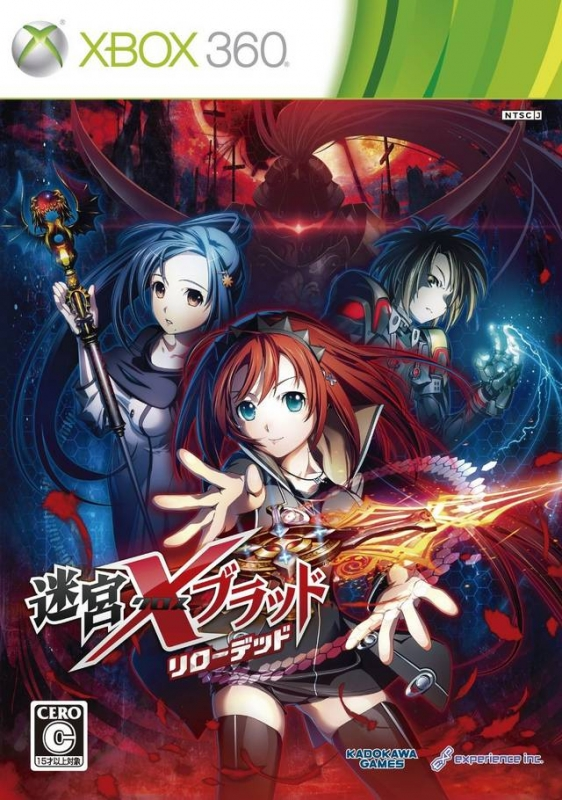 Gamewise Meikyuu Cross Blood: Reloaded Wiki Guide, Walkthrough and Cheats