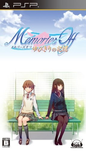 Memories Off: Yubikiri no Kikou [Gamewise]