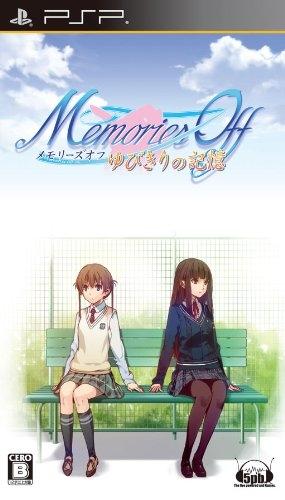 Memories Off: Yubikiri no Kikou Wiki - Gamewise