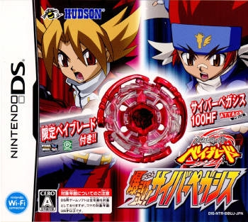 Beyblade: Metal Fusion on DS - Gamewise