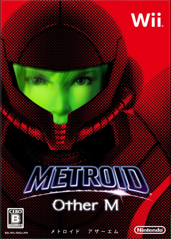 Metroid: Other M on Wii - Gamewise