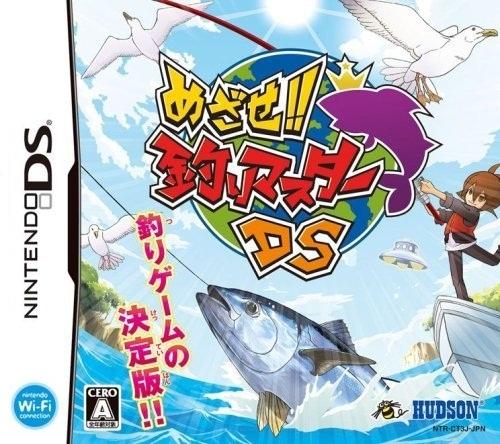 Gamewise Mezase!! Tsuri Master DS Wiki Guide, Walkthrough and Cheats