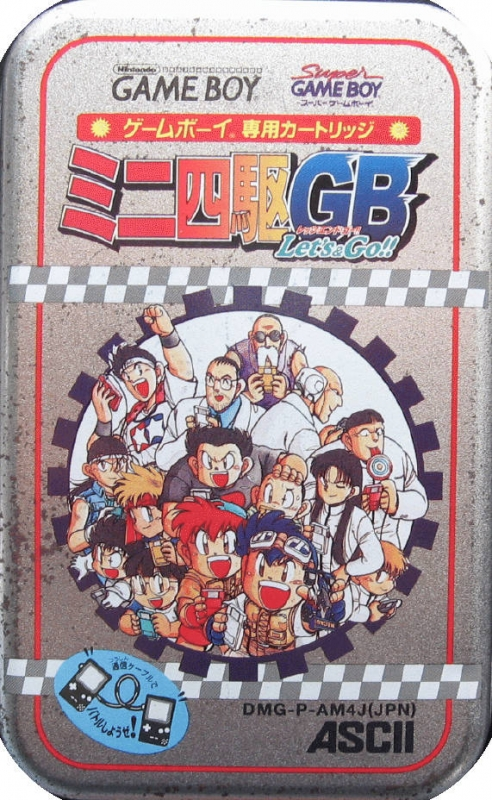Mini-Yonku GB: Let's & Go!! [Gamewise]