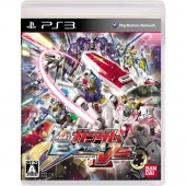 Kidou Senshi Gundam: Extreme VS Full Boost for PS3 Walkthrough, FAQs and Guide on Gamewise.co