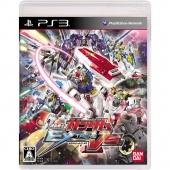 Kidou Senshi Gundam: Extreme VS Full Boost Wiki - Gamewise