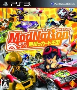 Gamewise ModNation Racers Wiki Guide, Walkthrough and Cheats