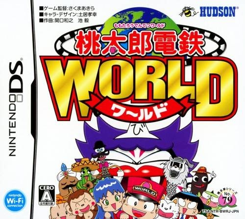 Momotarou Dentetsu World on DS - Gamewise