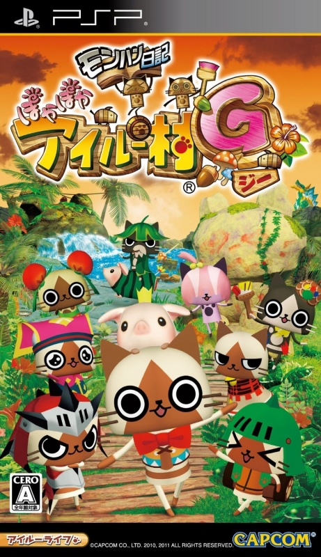 MonHun Nikki: Poka Poka Ailu Mura G for PSP Walkthrough, FAQs and Guide on Gamewise.co