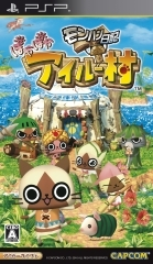 MonHun Nikki: Poka Poka Ailu Mura for PSP Walkthrough, FAQs and Guide on Gamewise.co