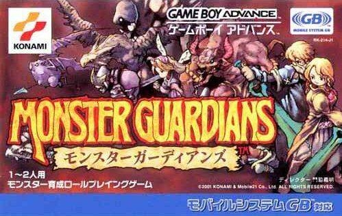 Monster Guardians Wiki - Gamewise