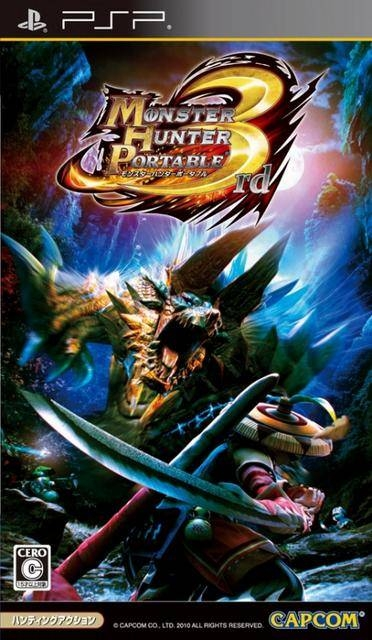 Monster Hunter Freedom 3 [Gamewise]