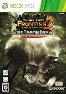 Monster Hunter Frontier Online: Forward 2 for X360 Walkthrough, FAQs and Guide on Gamewise.co