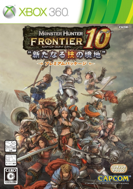 Monster Hunter Frontier Online: Season 10 for X360 Walkthrough, FAQs and Guide on Gamewise.co