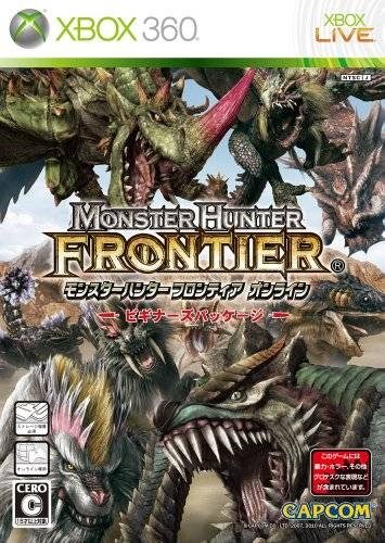 Monster Hunter Frontier Online for X360 Walkthrough, FAQs and Guide on Gamewise.co