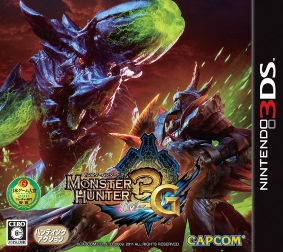 Monster Hunter 3G for 3DS Walkthrough, FAQs and Guide on Gamewise.co