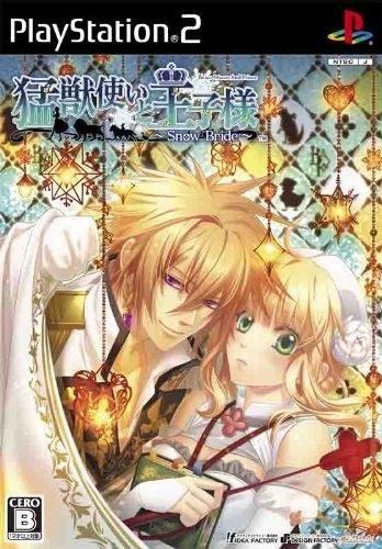 Moujuutsukai to Oujisama: Snow Bride Wiki - Gamewise