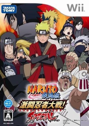 Naruto Shippuden: Gekitou Ninja Taisen Special Wiki - Gamewise