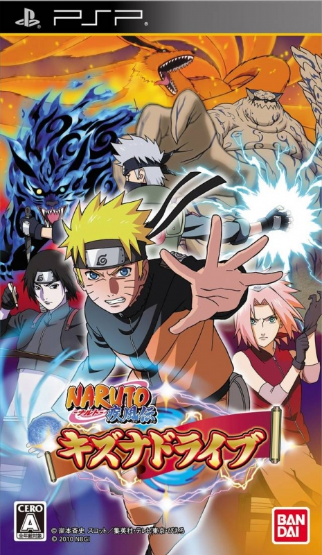 Naruto Shippuden: Kizuna Drive for PSP Walkthrough, FAQs and Guide on Gamewise.co
