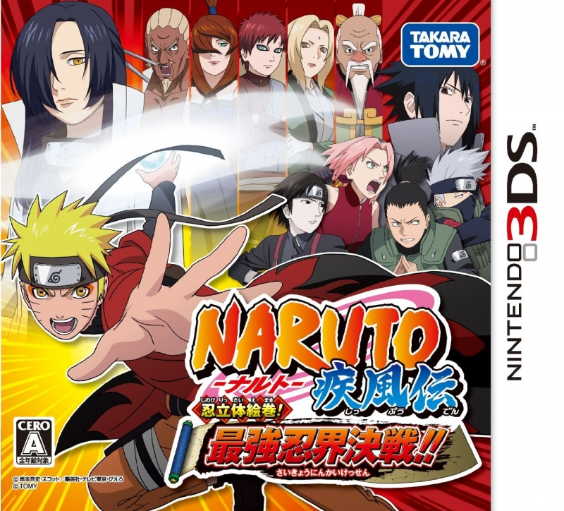 Naruto Shippuden 3D: The New Era on 3DS - Gamewise