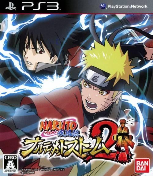 Naruto Shippuden: Ultimate Ninja Storm 2 | Gamewise