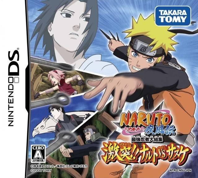 Naruto Shippuden: Naruto vs. Sasuke Wiki on Gamewise.co