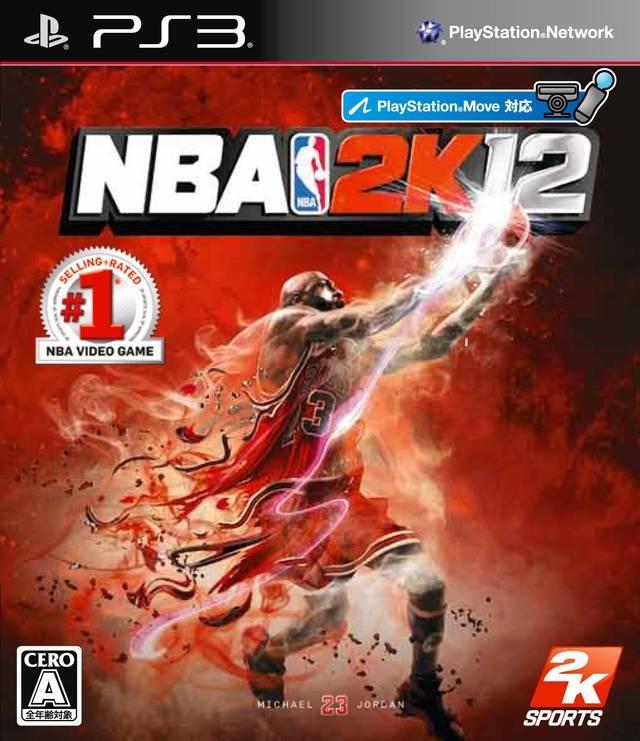 NBA 2K12 [Gamewise]