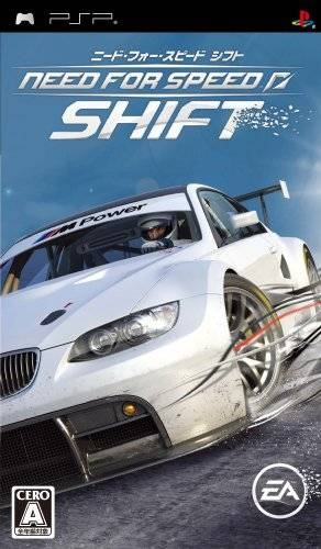 Need for Speed: Shift for PSP Walkthrough, FAQs and Guide on Gamewise.co