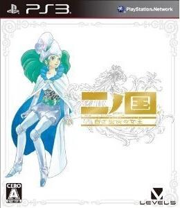 Ninokuni: Shiroki Seihai no Joou | Gamewise