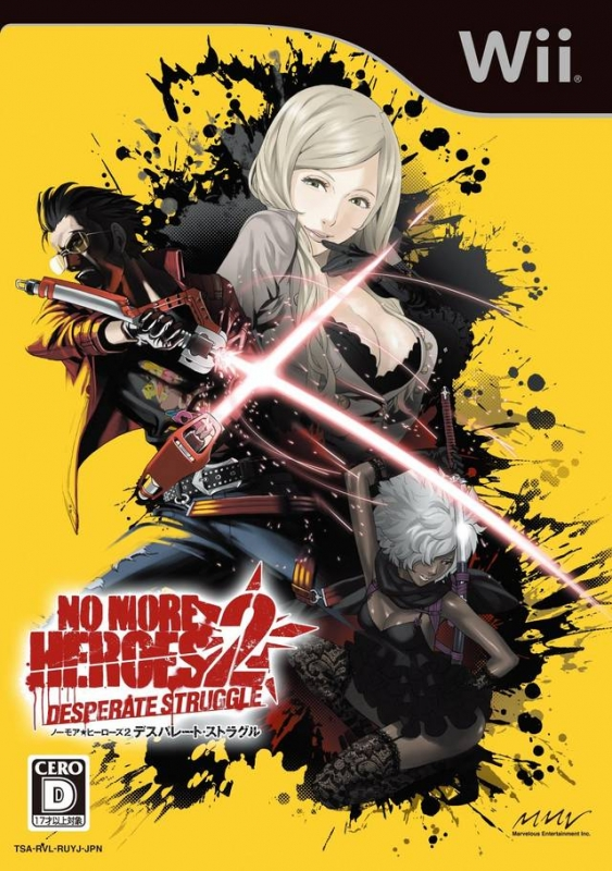 No More Heroes 2: Desperate Struggle Wiki on Gamewise.co