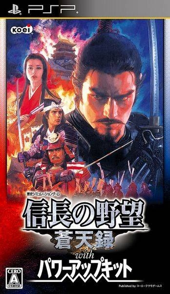 Nobunaga no Yabou: Soutensoku with Power-Up Kit for PSP Walkthrough, FAQs and Guide on Gamewise.co