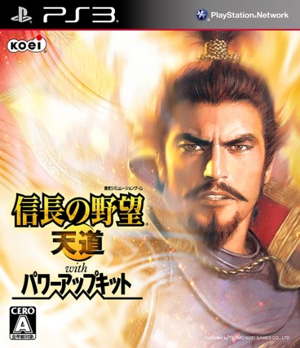 Nobunaga no Yabou: Tendou with Power-Up Kit | Gamewise