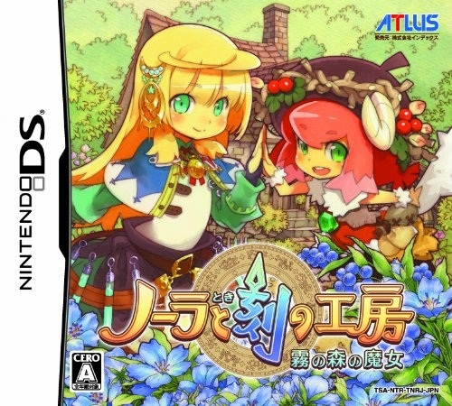 Gamewise Nora to Koku no Koubou: Kiri no Mori no Majo Wiki Guide, Walkthrough and Cheats