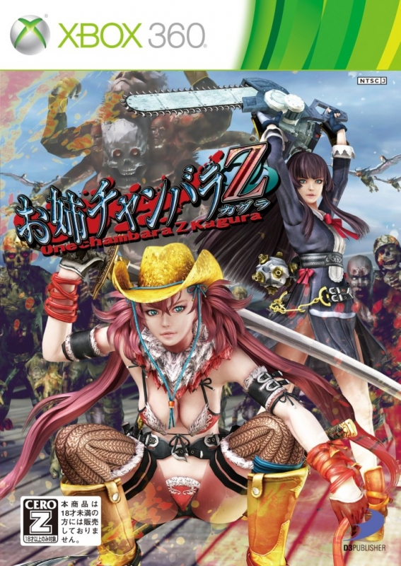 Onechanbara Z Kagura on X360 - Gamewise