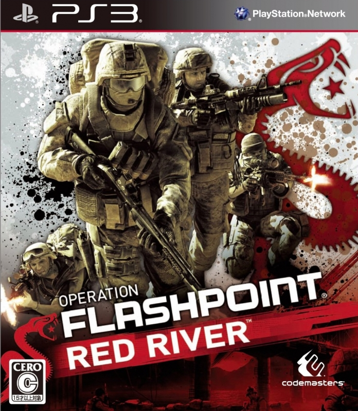 Operation Flashpoint: Red River for PS3 Walkthrough, FAQs and Guide on Gamewise.co