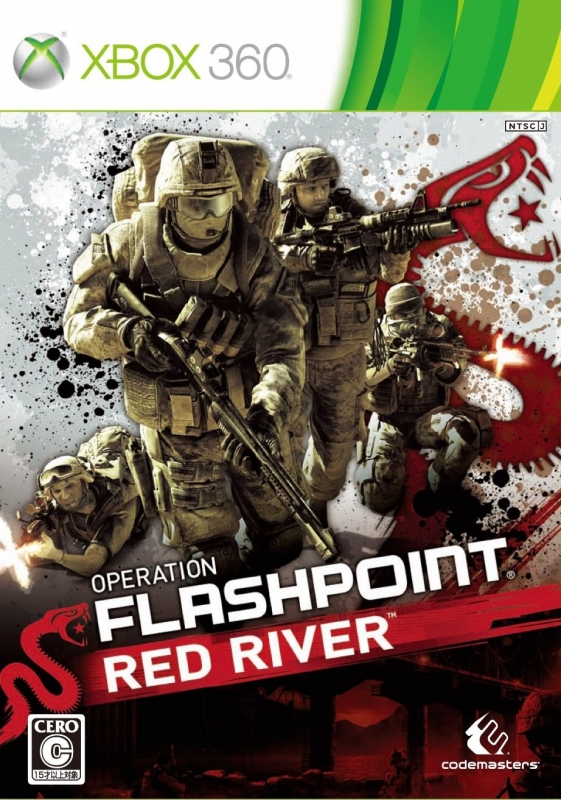 Operation Flashpoint: Red River | Gamewise