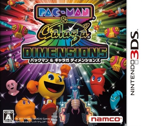 Pac-Man & Galaga Dimensions for 3DS Walkthrough, FAQs and Guide on Gamewise.co