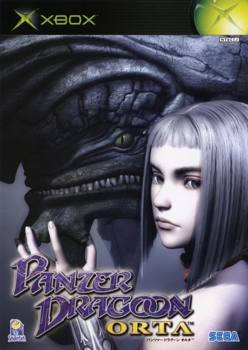 Panzer Dragoon Orta Wiki on Gamewise.co