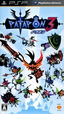 Gamewise Patapon 3 Wiki Guide, Walkthrough and Cheats