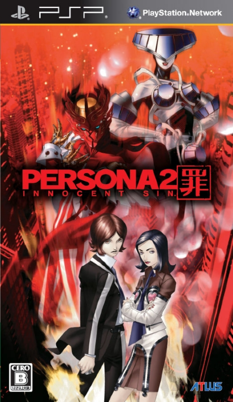 Shin Megami Tensei: Persona 2: Innocent Sin on PSP - Gamewise