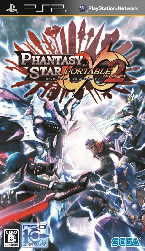 Phantasy Star Portable 2: Infinity | Gamewise