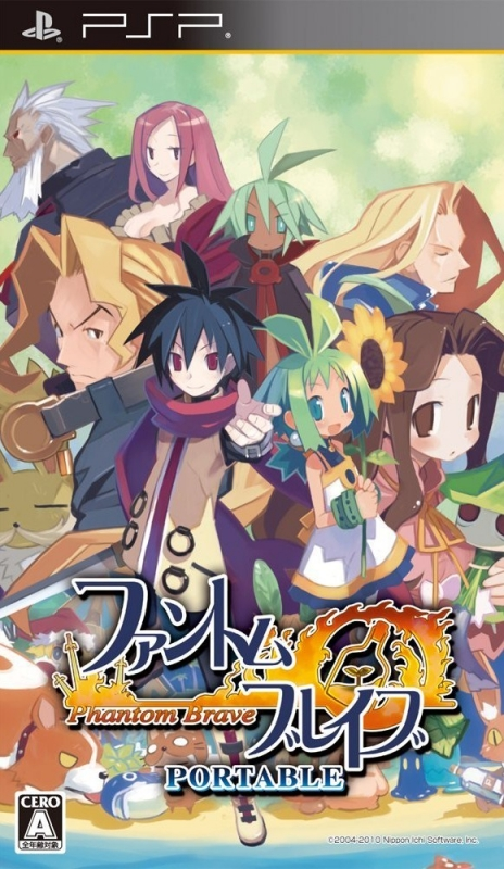 Phantom Brave: The Hermuda Triangle Wiki on Gamewise.co