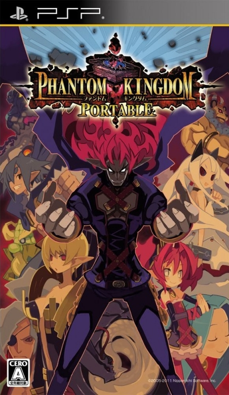 Phantom Kingdom Portable on PSP - Gamewise