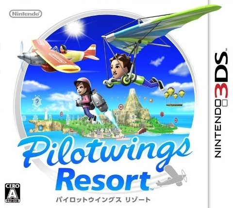 PilotWings Resort for 3DS Walkthrough, FAQs and Guide on Gamewise.co