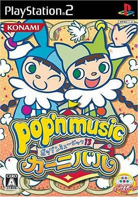 Pop'n Music 13 Carnival Wiki on Gamewise.co