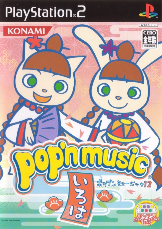 Pop'n Music 12 Iroha [Gamewise]