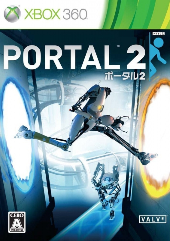 Portal 2 on X360 - Gamewise