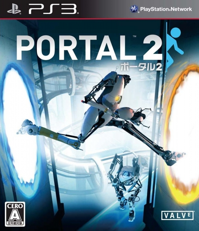 Portal 2 Wiki - Gamewise