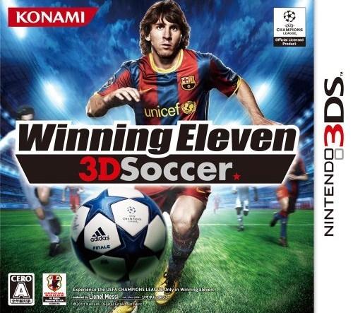 Pro Evolution Soccer 2011 3D [Gamewise]